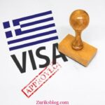 How To Apply For The Greece Tourist VISA