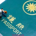 How To Apply For The Taiwan Tourist VISA